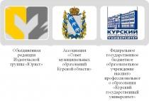 Всероссийский конкурс на лучшую научную статью