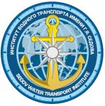 Подготовка конкурентоспособных специалистов водного транспорта в системе непрерывного профессионального образования