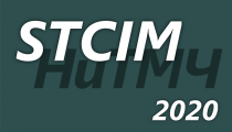 STCIM-2020