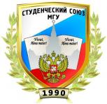 Совет Студенческого союза МГУ