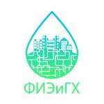 Современные проблемы водоснабжения и водоотведения