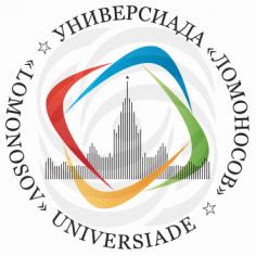 Универсиада «Ломоносов» по прикладной математике и информатике 2018