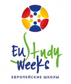 Европейская школа (EU Study Week) в Выборге