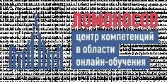 Опыт и перспективы онлайн-обучения в России