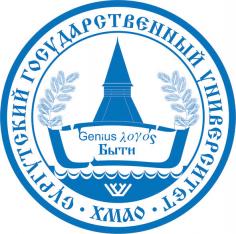 XXIII Конференция имени Г.И. Назина