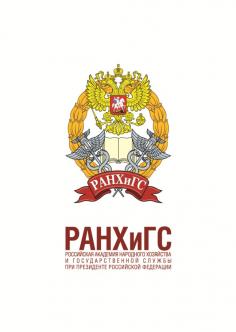 I Межвузовская научно-практическая конференция «Научный форум»