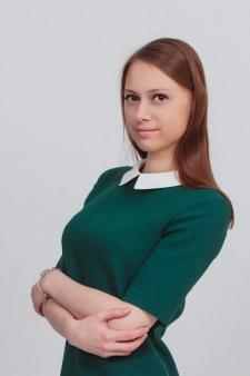 Анастасия Николаевна Куликова