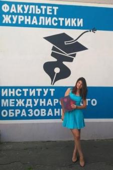 Ирина Николаевна Моругина