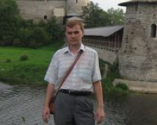 Александр Анатольевич Федюков