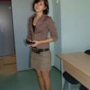 Богатова Ирина Эдуардовна