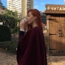 Дербилова Анастасия Олеговна