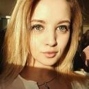 Голубицкая Яна Игоревна