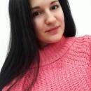 Верещагина Алена Александровна