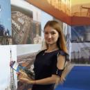 Самусева Марина Петровна