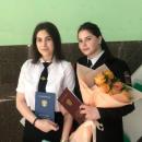 Гаджимусаева Эльмира Руслановна