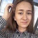 Ковнер Арина Сергеевна