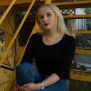 Лукьянова Ольга Андреевна