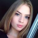 Васильева Анастасия Отчество