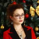Скрыпник Юлианна Александровна