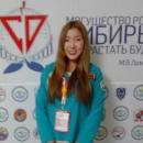 Таханова Дьанарай Геннадьевна